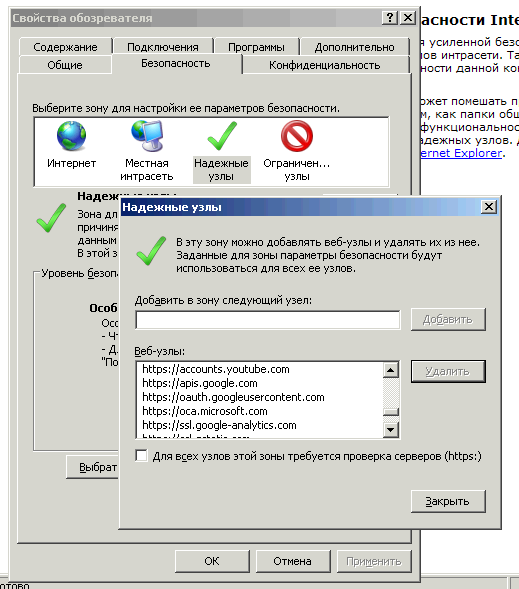 add domain windows 2003