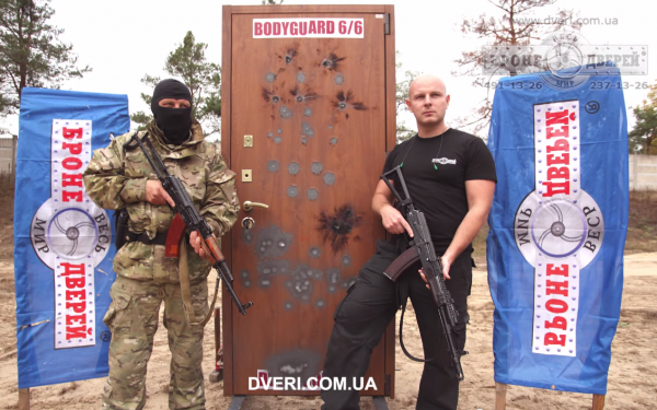Тест bodyguard 6 бронированная дверь расстрел
