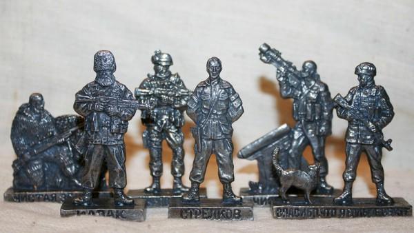 Игрушечные солдаты ДНР