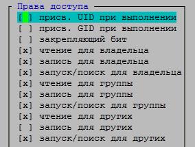 chmod 775