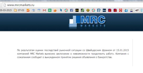 MRC Markets банкрот