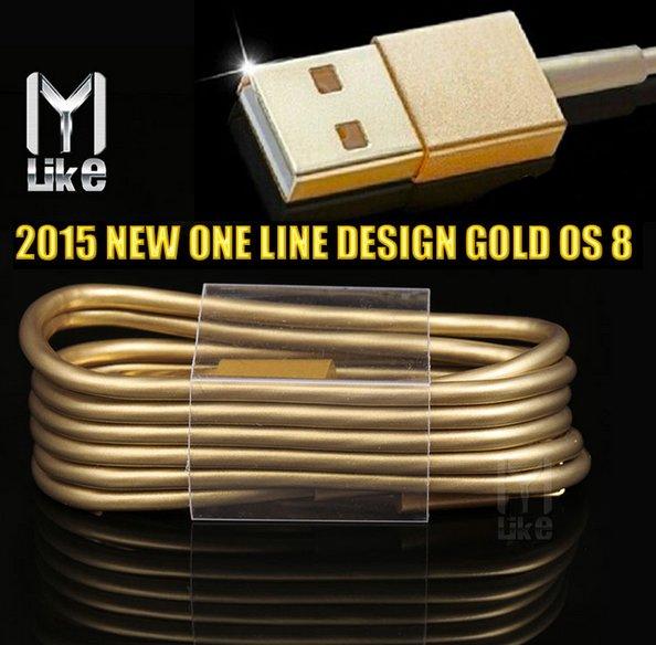 стильный золотой кабель на подарок