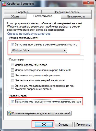 install drivers samsung