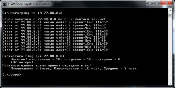 ping 77.88.8.8 (Yandex DNS)