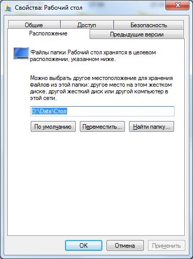 remove desktop