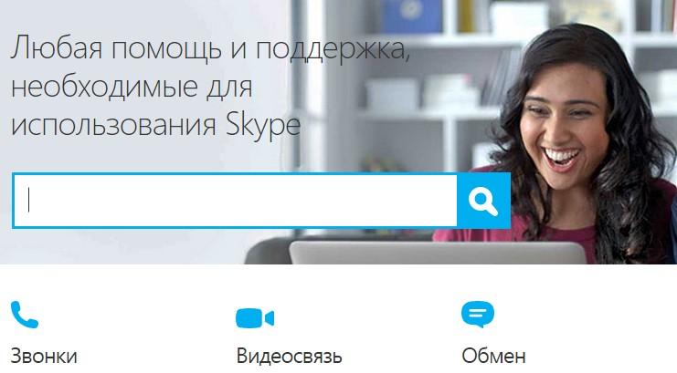 как сохранить видео со скайпа на компьютер - фото 8