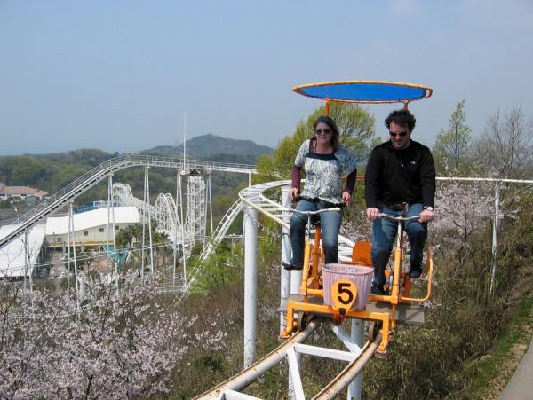 skycycle в Японии