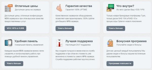 vds64 облачные vps Украина