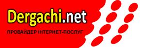 dergachi.net logo