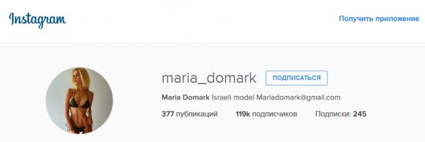 instagram Maria Domark