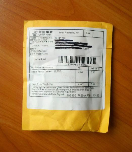 упаковка золотого кабеля для айфона 6, Китай
