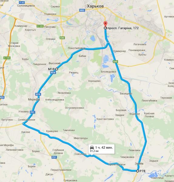 Харьков - Васищево - Змиёв - Мерефа - Харьков