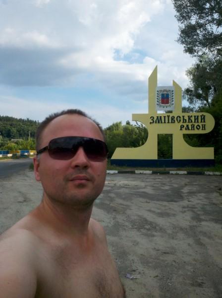 Змиёвский район Антонио