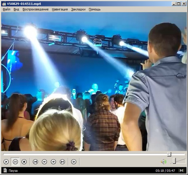 MPC video player