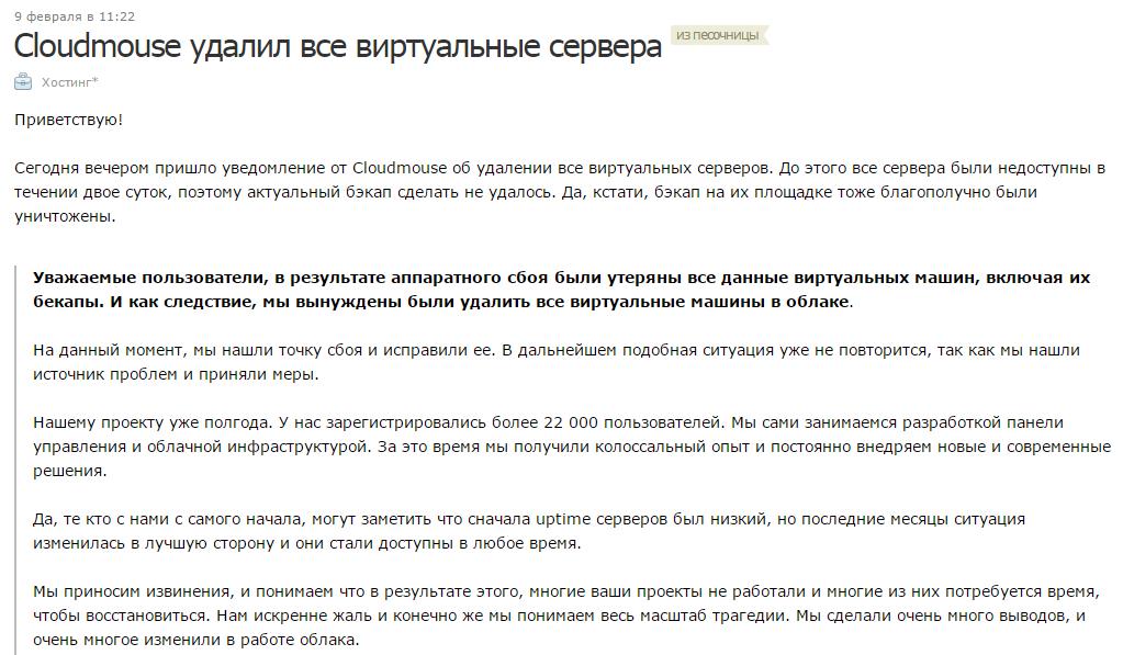Vps в украине