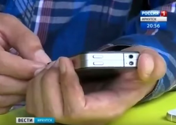 iPhone 7 Russia