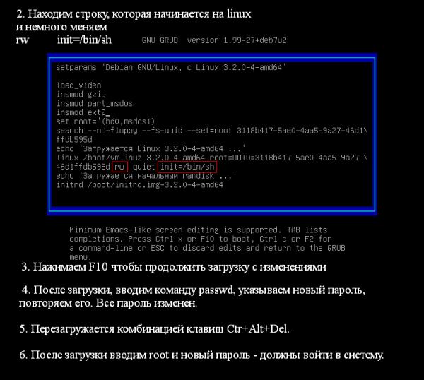 linux reset pass debian
