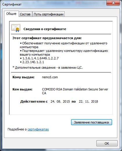 nemcd.com comodo positivessl