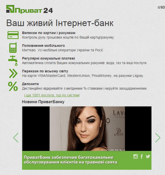 privatbank grey
