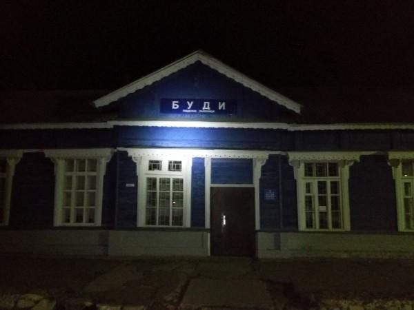 Budy vokzal, ЖД вокзал Буды