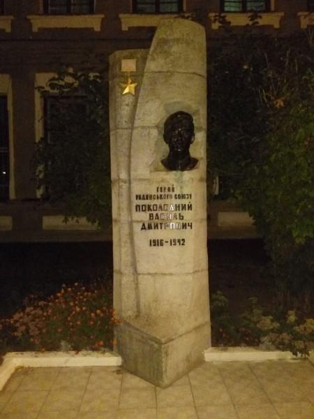 geroy Pokolodnyy Vasiliy, Памятник Героя Советского Союза Поколодного Василия Дмитриевича