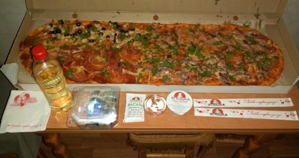 pizza italiany, пицца Итальяни и подарочный ролл футомаки