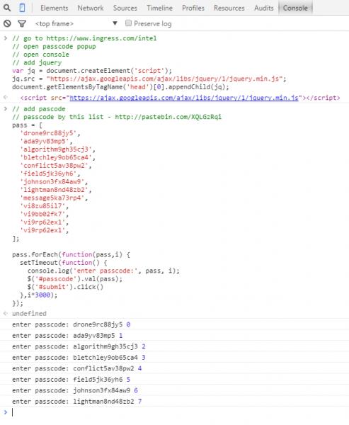 script code passcode ingress