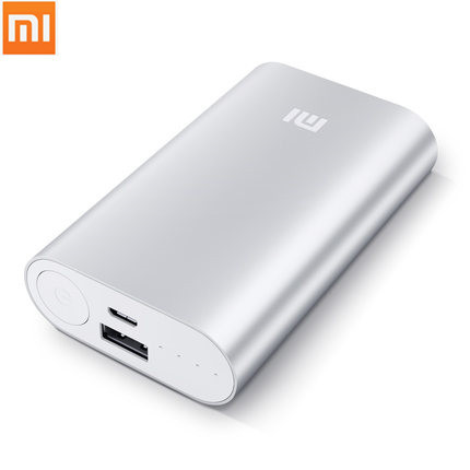 xiaomi 10000 powerbank