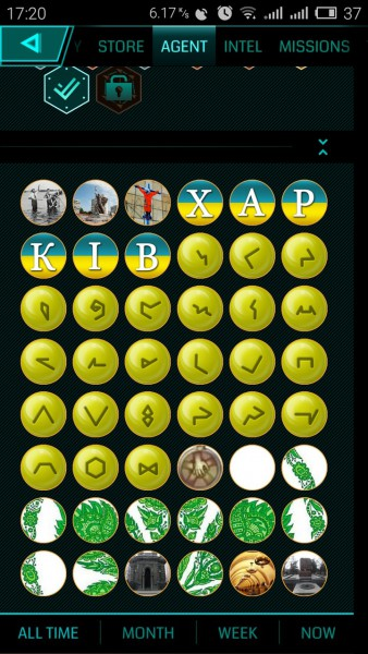 ingress 23 avgusta mission