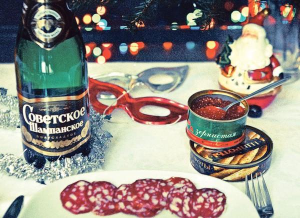 happy new year СССР 2016