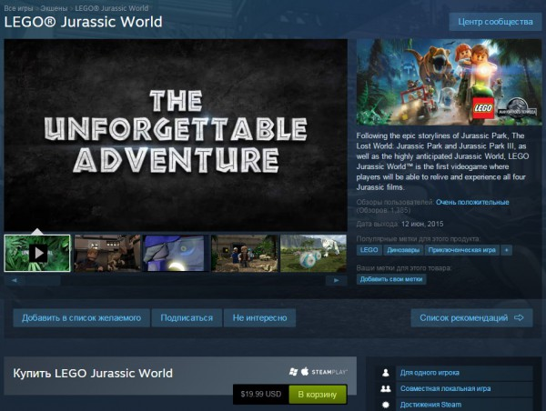 lego jurassic world in steam