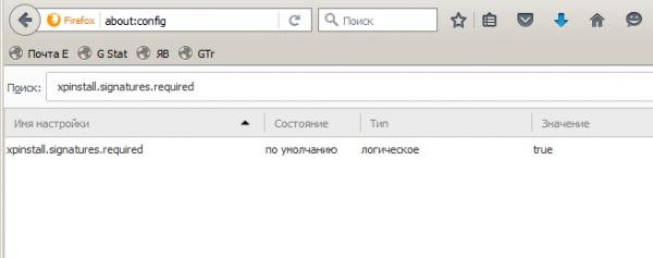 not trust plugins