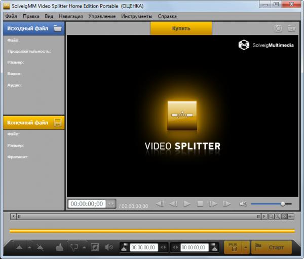 solveigmm video программа вырезать кусок видео