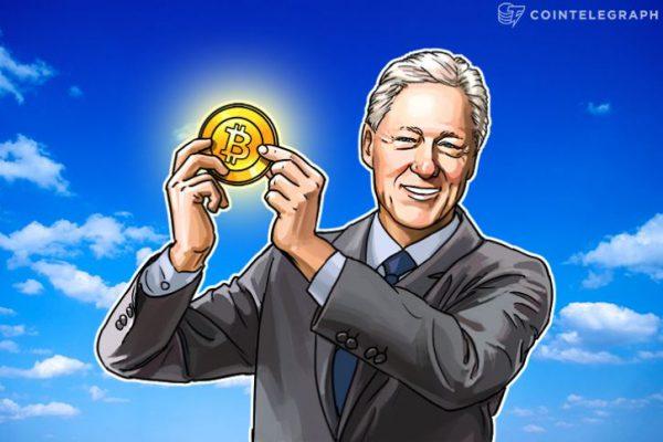 Билл Клинтон и Bitcoin