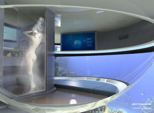 душ в UFO
