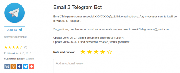 email to telegram bot