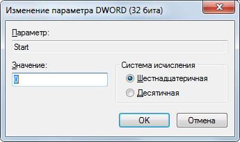 on ahci windows start 0