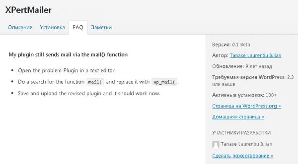 wp xpertmailer info