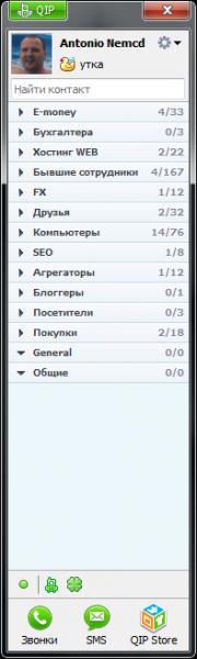 ICQ QIP