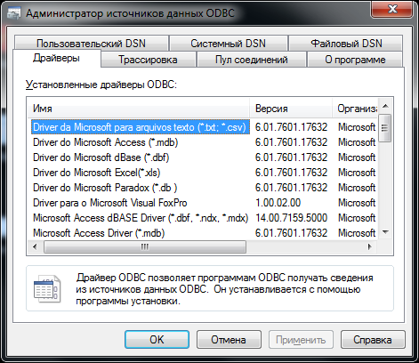 odbc 32bit from windows 7 64bit