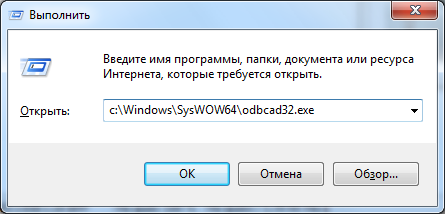 run odbc 32bit