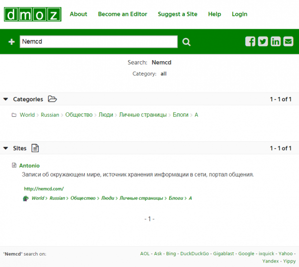 nemcd.com в DMOZ