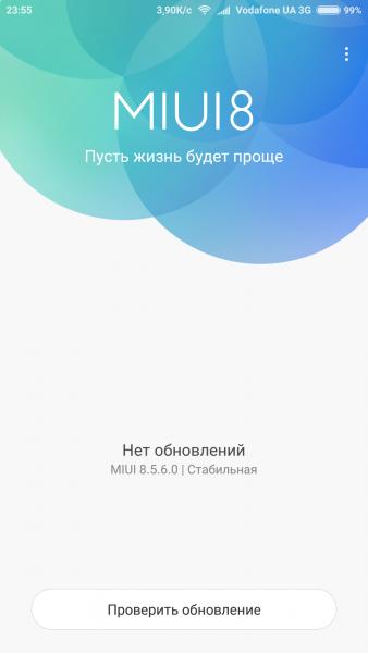 Xiaomi MIUI 8.5