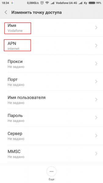 APN Vodafone