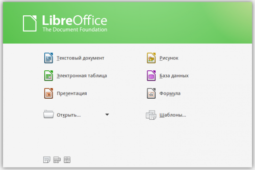 libreoffice russian