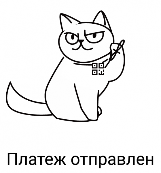 cat monobank кот Степан