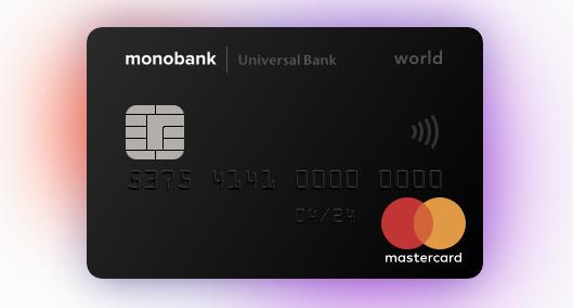 monobank card, карта МоноБанка