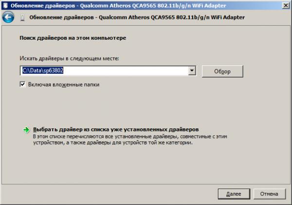 hp 2000 wi-fi driver Qualcomm Atheros QCA9565