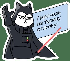 monobank cat переходи на темную сторону