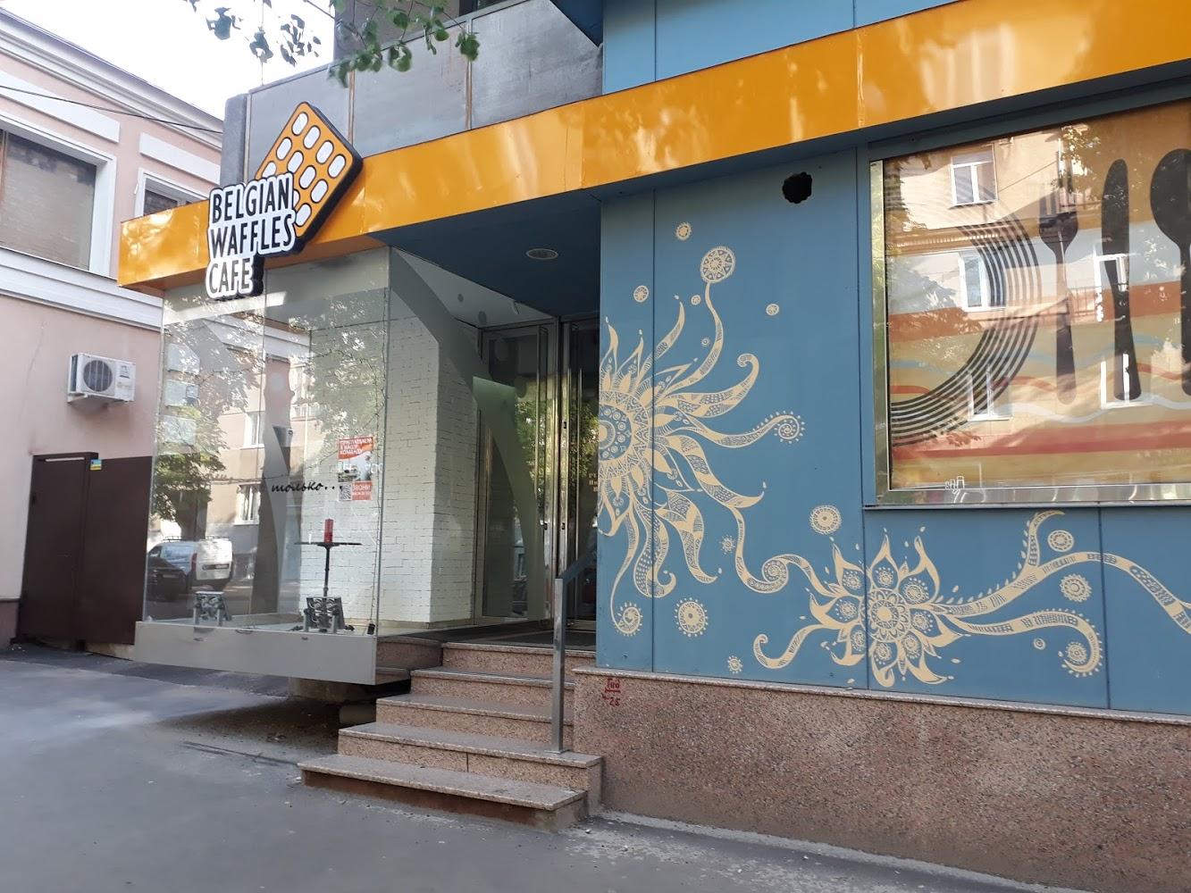 Бельгийские вафли в Харькове